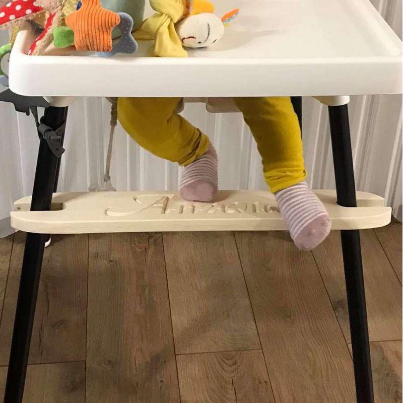 Степенка за столче за хранене IKEA