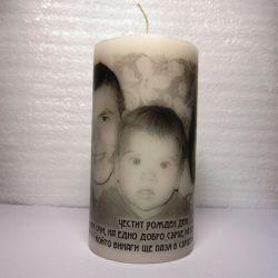 Свещ със снимка или надпис